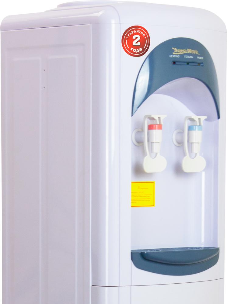 AquaWork 16-L/HLN(3L)